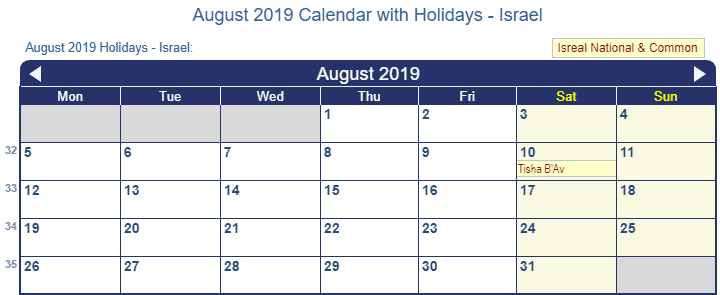 August 2019 Calendar with Holidays Israel
