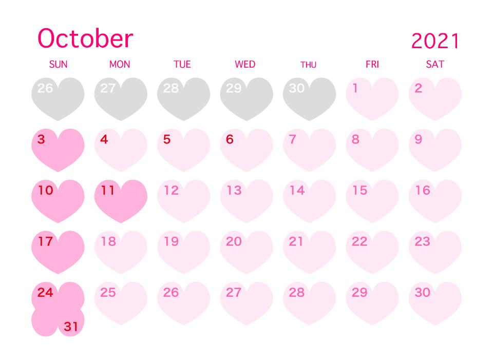 October 2021 Pink Heart Calendar