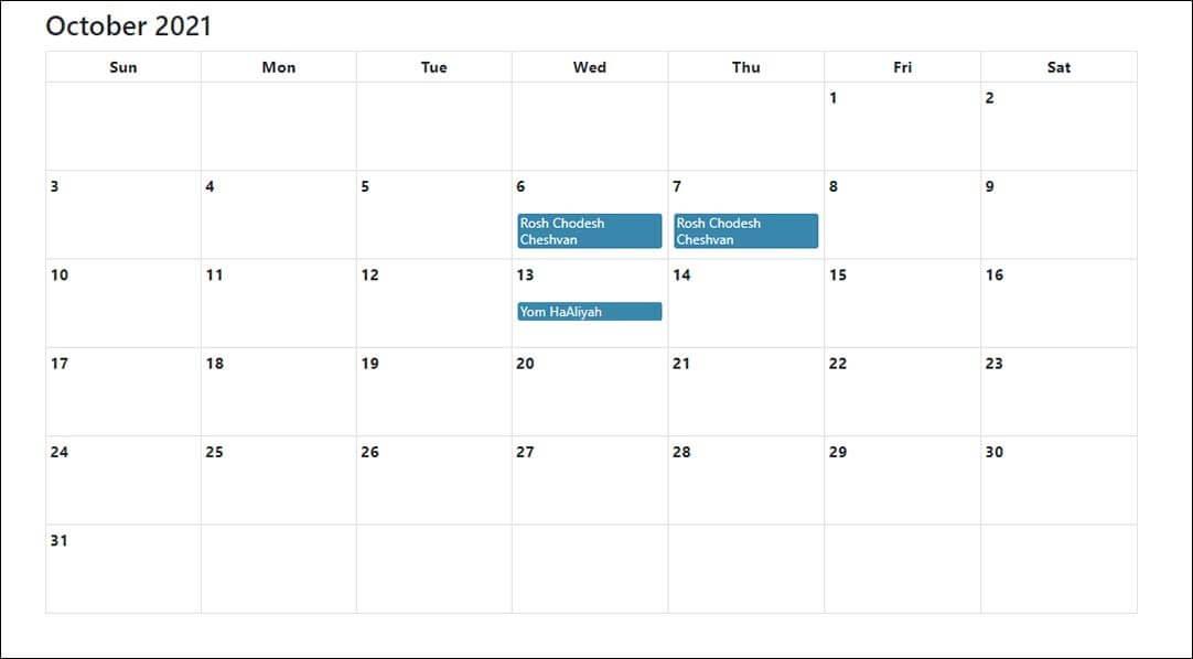 October 2021 jewish holidays calendar